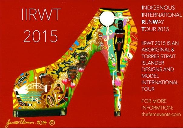 IIRWT logo